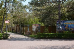 50м до парка динозавров от хостела